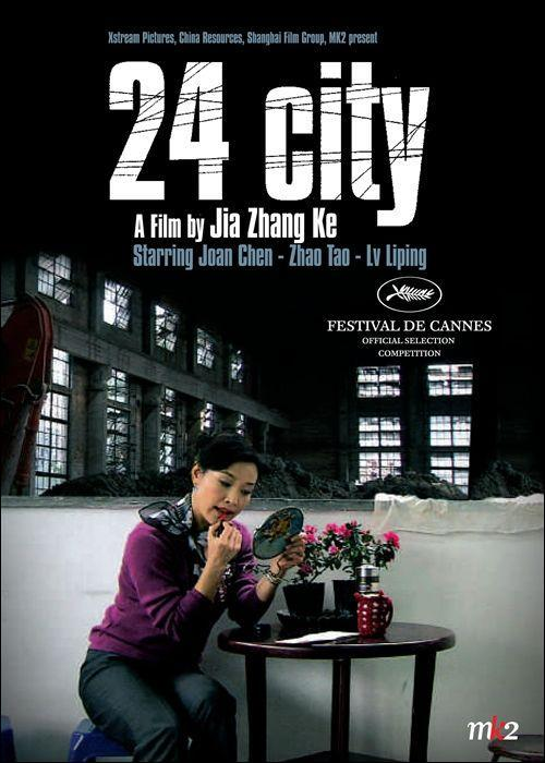 24_city_Cover